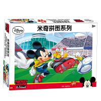 【当当自营】迪士尼拼图 米奇拼图益智玩具 100片装 11DF1002211