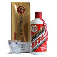 【酒界网】贵州茅台  53度 纪念毛 泽 东诞辰121周年 500ml  白酒