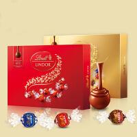 Lindt瑞士莲lindor软心巧克力球22粒礼盒264克牛奶精选