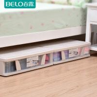 床底收纳箱塑料床下整理箱抽屉式收纳盒衣柜衣物储物箱子滑轮