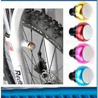 山地自行车 V刹柱刹堵前叉灯警示灯尾灯8mm 户外单车骑行装备配件
