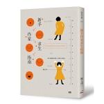预售正版 原版进口书 陈又津《新手作家求生指南》印刻