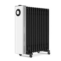 格力(GREE)取暖器NDY23-X6022整屋升温防烫加宽13片电油汀家用静音节能省电速热电暖气片干衣加湿暖风机电暖器