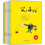 父与子全集 英汉双语彩绘版(全六册)