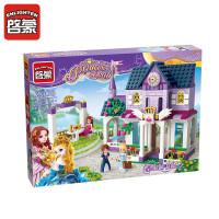 启蒙积木玩具5女童拼插公主城堡积木拼装玩具益智6-7-8-10岁女孩皇家御书院2608