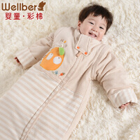 威尔贝鲁 彩棉成长型宝宝睡袋 婴儿睡袋 防踢被 新生儿童睡袋 春夏秋冬款 薄棉厚棉4种厚度