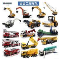 凯迪威工程车儿童玩具汽车挖掘机翻斗车搅拌车铲车合金车模型