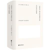 【二手旧书8成新】一封谁见了都会怀念我的长信:石川啄木诗歌集 (日)石川啄木 9787533951849
