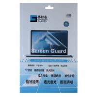 赛勒普 SLP-M107 进品材质 15.6英寸(16:9) 笔记本液晶屏幕保护膜,宽屏贴膜(磨砂)