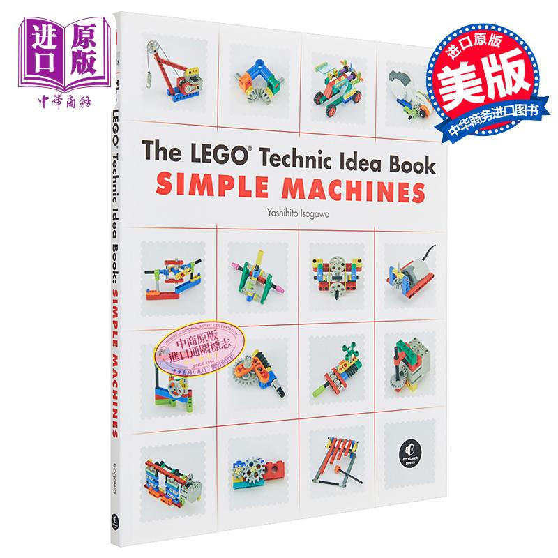 【中商原版】乐高创意搭建指南:简单机器 机械篇 英文原版 LEGO Technic Idea Book: Simple Machines Yoshihito Isogawa 五十川芳仁 乐高书籍