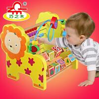 儿童玩具珠算串珠大号绕珠架 1-3-5岁宝宝学习数学木制积木计算台