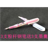 Disney/迪士尼DM0495 可擦蓝色小墨囊钢笔/短杆/3支装 粉色笔杆 小学生用可擦钢笔可换墨囊正姿练字作业蓝墨