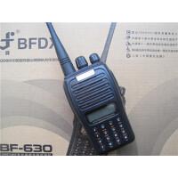 北峰 BF-630 对讲机 标准5W 带声控 超长待机  超值 赠送耳机