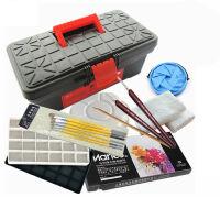 马利24色水粉颜料10件工具套装初学者美术套装水粉画套装颜料画箱工具箱调色盘画笔画纸水桶