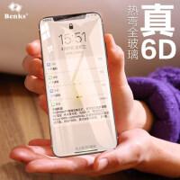 包邮支持礼品卡 Benks 小米9 钢化膜 9 se 小米8 全屏 手机米 8 se 全覆盖 玻璃贴膜 mi8 八 全