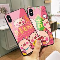 金猪送财苹果8plus手机壳新年猪年本命年iPhone7保护套x粉色过年6s防摔网红文字xs max个性创意xr情侣6