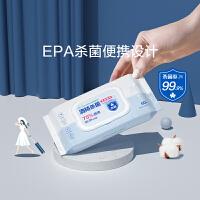 全棉时代酒精杀菌卫生湿巾40gsm,150mm*200mm,50片/袋