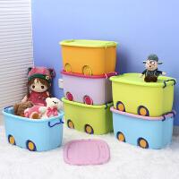 加厚塑料儿童QQ收纳盒大号衣物整理箱被子储物箱玩具收纳箱