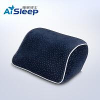 AiSleep睡眠博士汽车头枕 护颈枕 记忆棉枕靠枕 头枕车枕车用枕头