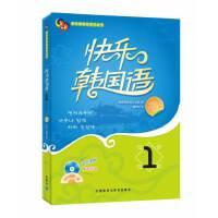 【二手旧书8成新】英汉翻译入门 第二版 陈德彰 外语教学与研究 9787513517874 韩国韩国语教育文化院 97