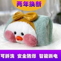 玻尿酸鸭变热水袋暖宝宝充电注水可爱毛绒韩版可拆洗女生暖肚子