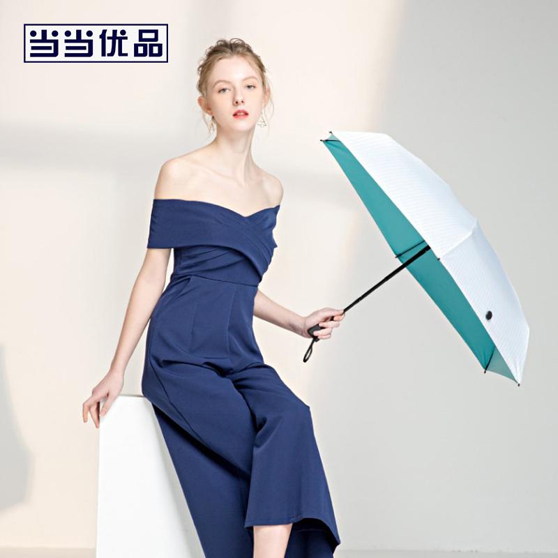 当当优品 迷你五折口袋晴雨两用伞 黑胶折叠太阳伞当当自营 色胶口袋伞 简约细纹 轻巧便携