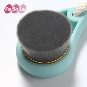 FaSoLa软毛洗脸刷手动洁面刷 清洁柔软洗脸用刷逗号款