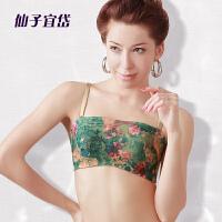 仙子宜岱 时尚炫彩1/2杯内衣女士抹胸式调整型立体模杯文胸