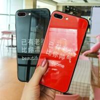 苹果7手机壳女款玻璃iphone8plus新款苹果防摔全包7p可爱i8卡通创意男潮7plus个性八保护套i7软硅胶网红