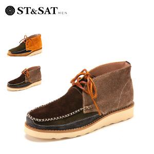 【3折到手价149.7元】星期六男鞋(ST&SAT) 二层磨砂牛皮革平跟圆头休闲短靴SS93