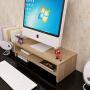 老睢坊 电脑显示器增高架桌面书架格架键盘收纳架桌上置物架隔板底座支架