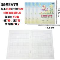田字格本作业本子数学拼音练习本字母本空白图画本 汉语拼音写字本 10本