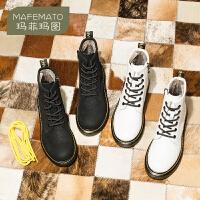 玛菲玛图2020新款百搭黑色真皮英伦风短靴女秋冬季加绒六孔八孔dr马丁靴女8189-19
