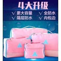 防水行李箱分装袋  旅行收纳袋套装衣物整理袋旅游内衣服收纳包     支持礼品卡