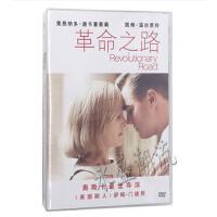 正版高清电影 革命之路 DVD9 莱昂纳多 泰坦尼克男女主角再次合作