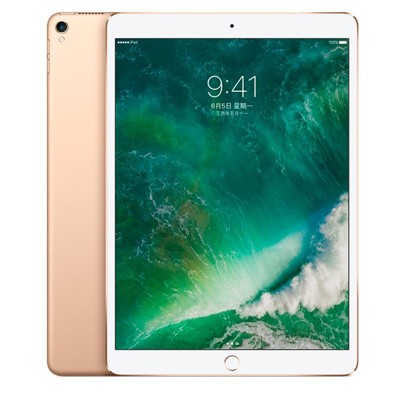 【当当自营】Apple iPad Pro 平板电脑 12.9英寸(256G WLAN版/A10X芯片/Retina显示屏/Multi-Touch技术)金色 MP6J2CH/A可使用礼品卡支付 国行正品 全国联保