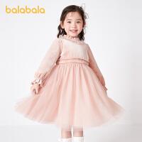 【2件6折价:215.9】巴拉巴拉童装女童连衣裙2021新款秋冬宝宝儿童公主裙裙子精致小童
