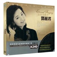 邓丽君CD唱片正版精选经典歌曲黑胶无损汽车音乐车载cd光盘光碟片
