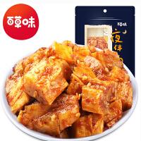 【百草味-牛板筋125gX2袋】零食牛肉干小包装麻辣烧烤味