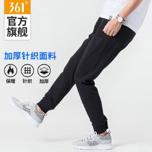 361度卫裤男秋季加绒保暖收脚男士裤子运动裤休闲裤韩版修身长裤