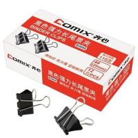 齐心B3608黑色强力长尾夹票据单据夹25mm 长尾夹 燕尾夹 12只/盒