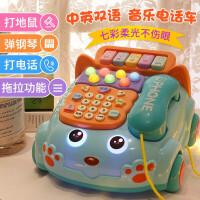【跨度2件5折】婴儿玩具宝宝0-1岁仿真电话车男女孩手机新生儿音乐早教益智玩具