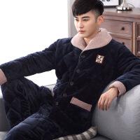 男士睡衣冬季三层加厚加绒珊瑚绒夹棉套装法兰绒保暖家居服秋冬款