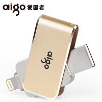 爱国者(aigo)苹果手机U盘官方MFI认证 iPhone和iPad外接内存电脑两用3.0 手机优盘苹果优盘 金色 手
