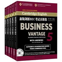 新版剑桥BEC考试真题集 中级 第1辑+第2辑+第3辑+第4辑+第5辑 全5册 教材文教 初级BEC真题集BEC历年考