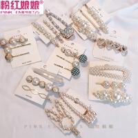 粉红娘娘(PINK EMPRESS)珍珠发夹泫雅少女碎发边夹发卡子韩国网红ins一字夹头饰复古夹子女士自戴