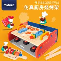 弥鹿(MiDeer)儿童木质仿真烧烤架过家家厨房玩具