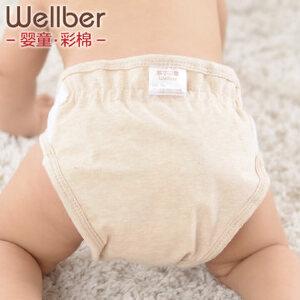 威尔贝鲁尿布裤婴儿尿布兜 隔尿裤宝宝布尿裤可洗透气防漏