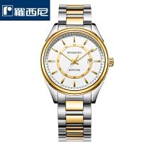 新品罗西尼手表男精钢表带日历腕表石英表间金男表夜光男士手表6577