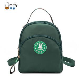 Miffy/米菲2017夏季新款帆布包双肩包 韩版时尚迷你背包条纹女包